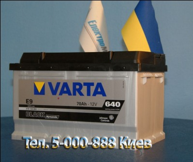 battery-varta-6-st-61-silver-dynamic